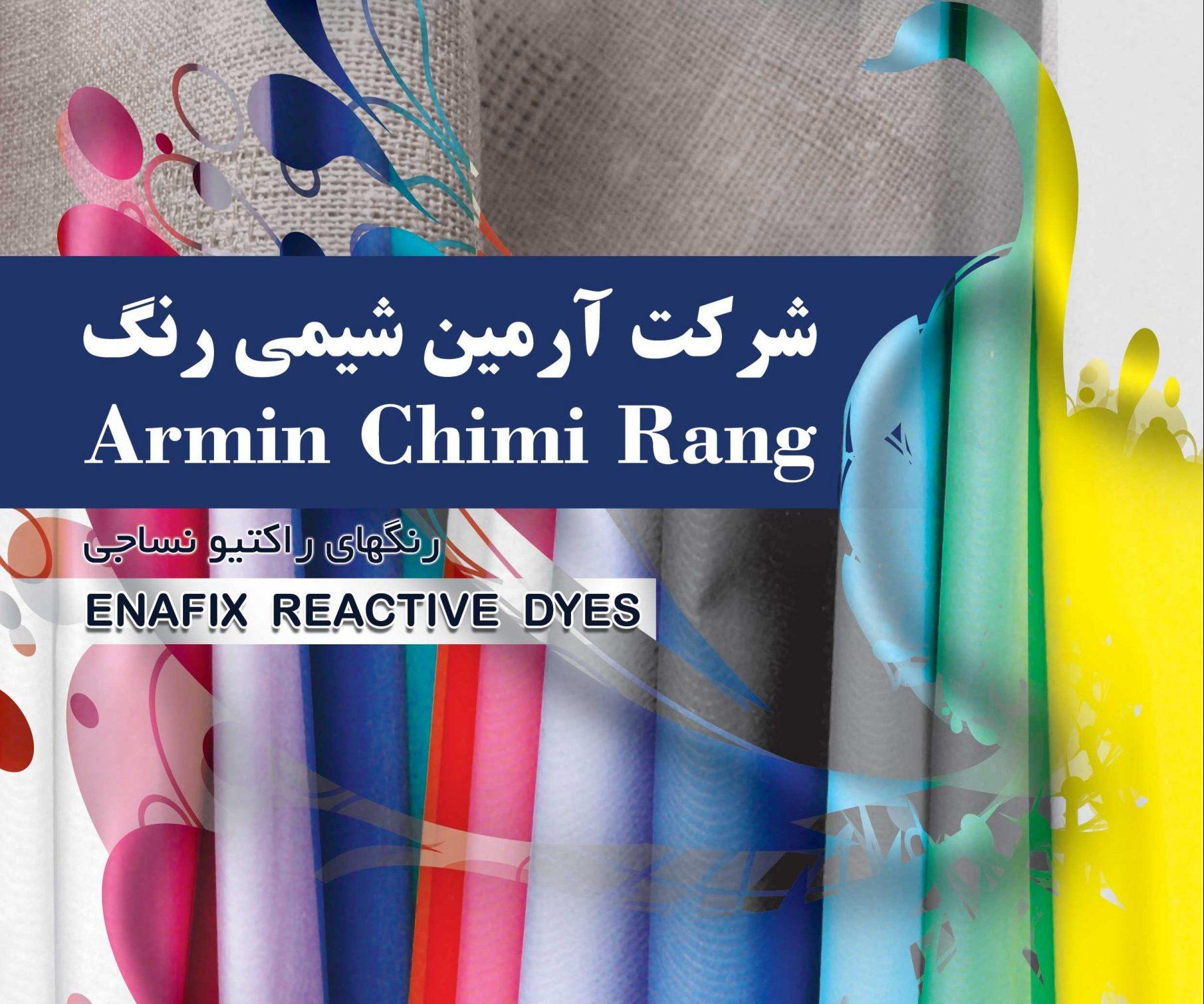 ENAFIX Reactive Dyes